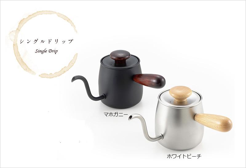miyacoffee シングルドリップ カラーバリエーション