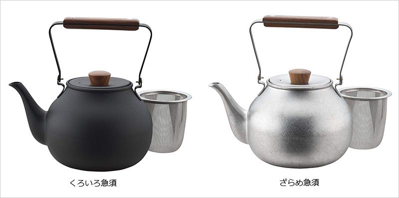 茶き 急須(大) カラーバリエーション