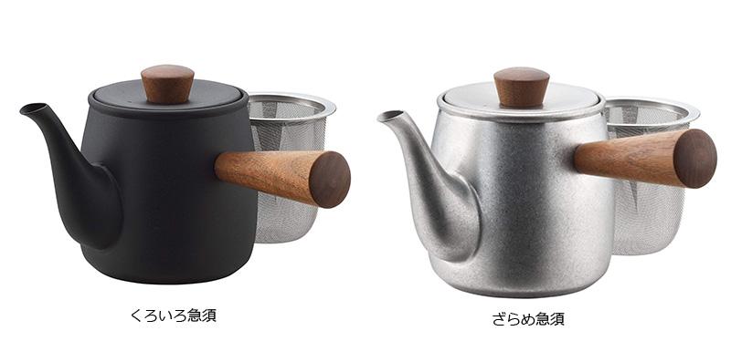 茶き 急須(小) カラーバリエーション
