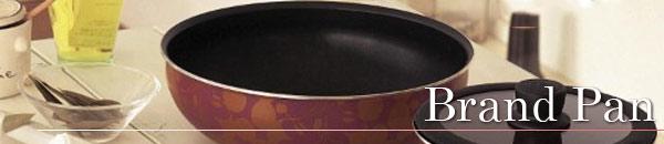 ブランド系鍋